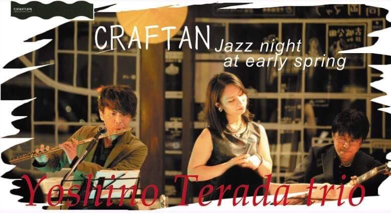 Yoshino Terada Trio Jazz Live